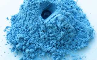 Лечебные свойства голубой глины при болях в суставах