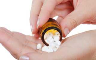 Какие заменители лекарства Найз существуют?