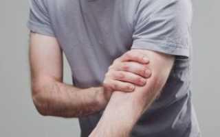 Способы устранения болей в руке от плеча до кисти