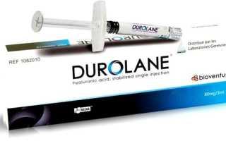 Применение препарата Дьюралан для лечения суставов