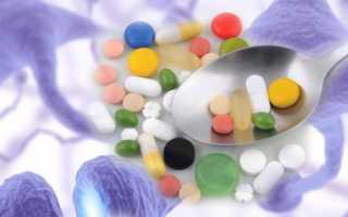 Прием противосудорожных препаратов при невралгии