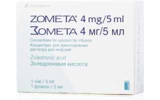 Характеристика и применение препарата Zometa