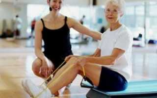 Лечебная физкультура при остеоартрозе суставов