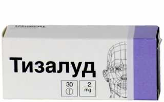 Обзор эффективных аналогов препарата Тизалуд