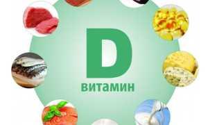 Какие витамины нужно принимать при остеопорозе?