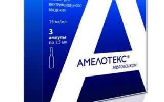 Прием таблеток Амелотекс при заболеваниях суставов