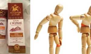 Применение крема Золотой Алтай от боли в суставах