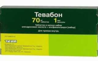 Характеристика и применение препарата Тевабон