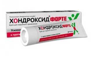Крем Хондроксид Форте для лечения суставов