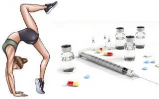 Применение стероидов для восстановления связок и суставов