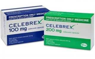 Описание аналогичных препаратов лекарства Целебрекс
