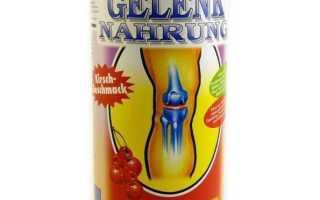 Геленк Нарунг — эффективный препарат для суставов