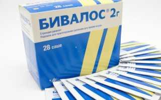 Каким препаратом можно заменить лекарство Бивалос?