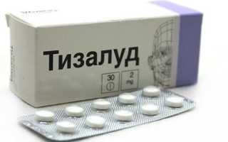 Устранение мышечных спазмов с помощью Тизалуда