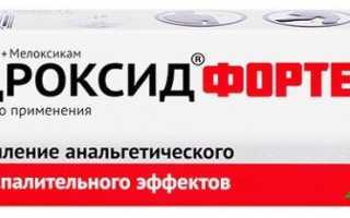 Применение таблеток Хондроксид для лечения суставов