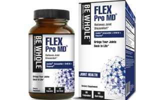 Применение препарата Флекс Про при лечении суставов