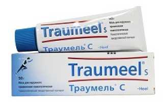 Противовоспалительный препарат Траумель в таблетках