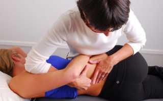 Мануальный лечебный массаж спины, шеи и конечностей