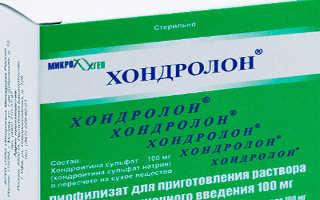 Хондролон — современный препарат для лечения суставов