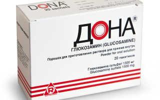 Дона — лекарство для восстановления хрящевой ткани сустава