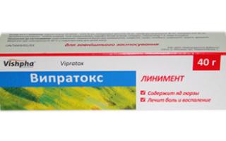 Применение мази Випратокс для лечения суставов