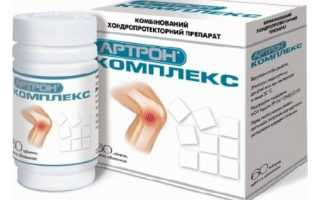 Артрон Комплекс — препарат для восстановления суставов