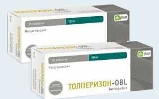 Характеристика эффективных заменителей Толперизона