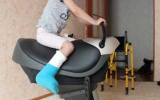 Польза тренажера для иппотерапии для детей с ДЦП