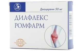 Обзор действенных аналогов препарата Диафлекс