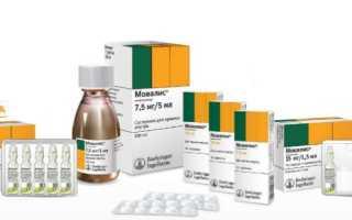 Описание эффективных заменителей препарата Мовалис