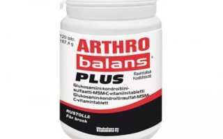 Как использовать препарат Артро Баланс Плюс?