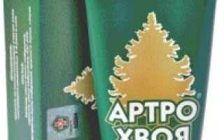 Когда назначают крем Артро Хвоя и как его применять?