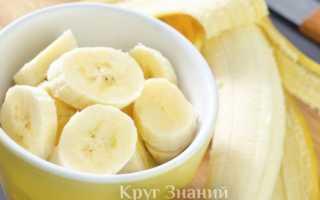 Как убрать синяки с помощью банановой кожуры?