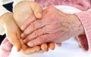 Артрит и артроз — психосоматика причин заболеваний