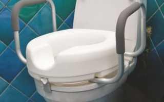 Какую насадку на туалет после операции на тазобедренном суставе выбрать?