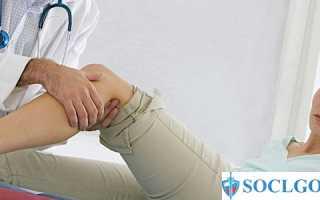 Как получить квоту на протезирование коленного сустава?