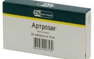 Какими аналогами можно заменить препарат Артрозан?