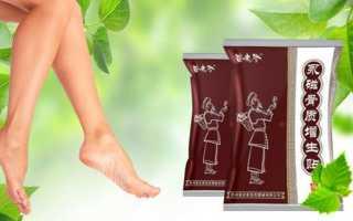 Пластырь Hyperosteogeny — эффективное китайское средство от шишек на ногах