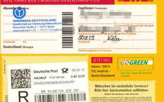 Как заказать лекарства из Германии в Россию