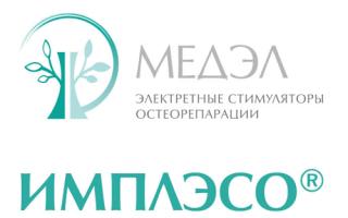 ИМПЛЭСО® — инновация в лечении суставов