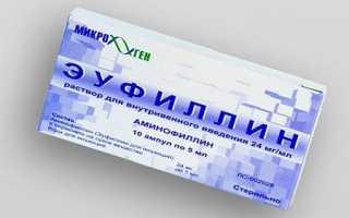 Эффективность применения Эуфиллина при остеохондрозе