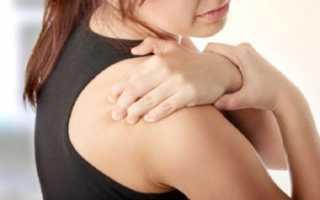 Причины возникновения миозита плеча и его лечение