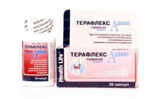 Эффективные заменители лекарства Терафлекс