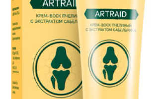 Использование крема Артрейд для лечения суставов