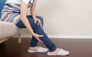 Почему крутит ноги и как от этого избавиться?