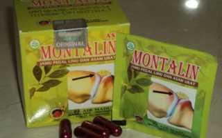 Монталин — эффективное средство для лечения суставов