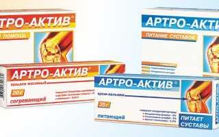 Использование лекарства АртроДок при болезнях суставов