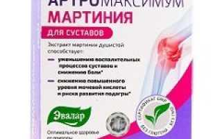 Применение крема и капсул Артромаксимум 5 дней
