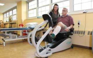 Занятия на тренажере Артромот при травмах суставов