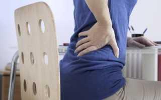 Возникновение боли в области поясницы при сидении